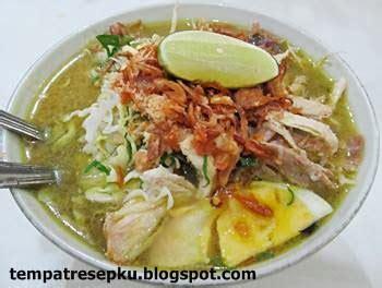 cara membuat soto ayam yg enak dan gurih tempat resep ku resep soto ayam gurih paling enak