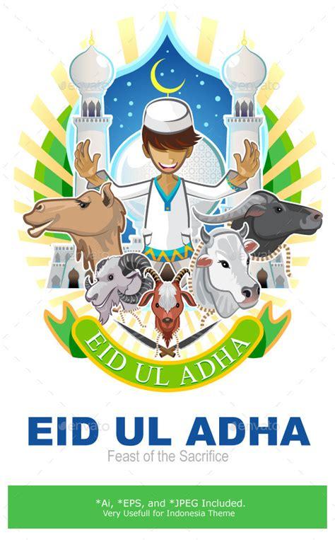 Eid Ul Adha Cards Template by Eid Al Adha Festival Of Sacrifice Islam Religious By