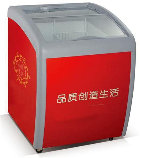 Lemari Es Hemat Energi pabrik harga ukuran kecil hemat energi es krim freezer
