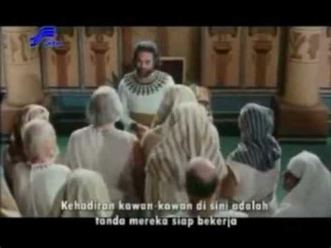 film kisah nabi yusuf part 8 kisah nabi yusuf as putra nabi ya qub as part 7 youtube