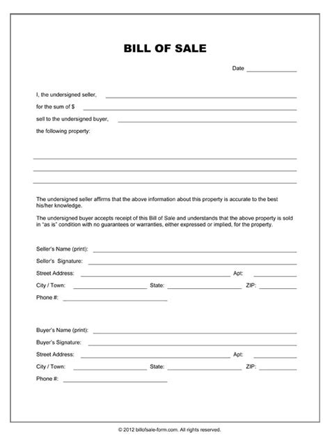 Free Printable Equipment Bill Of Sale Template Form Generic Bill Of Sale Template