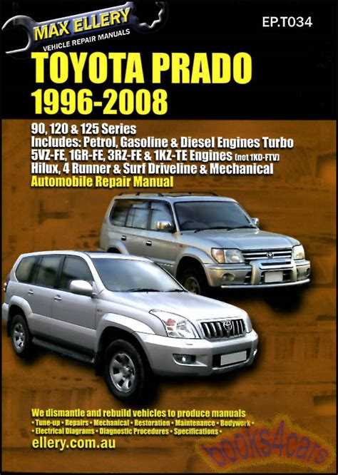 toyota land cruiser prado shop manual lexus gx470 repair service book 1996 2008 ebay