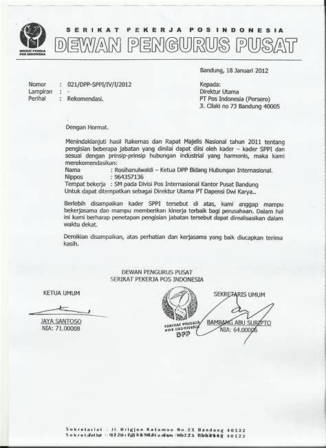 Contoh Surat Sakit Yang Ditulis Sendiri by Contoh Surat Pernyataan Yang Ditulis Tangan Usa Momo