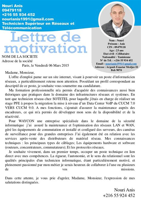 Lettre De Motivation Candidature Spontanée Technicien Maintenance Lettre De Motivation Technicien Reseau Employment Application