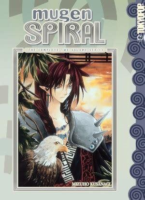 mugen spiral review mugen spiral omnibus comics for
