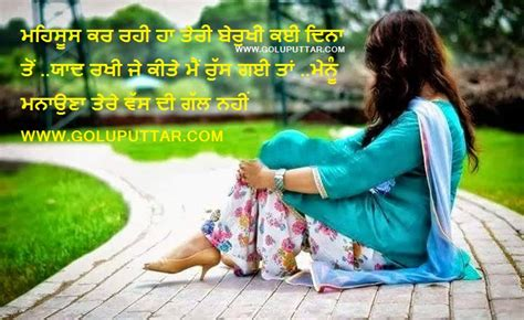 images of love in punjabi love couple pictures punjabi impremedia net