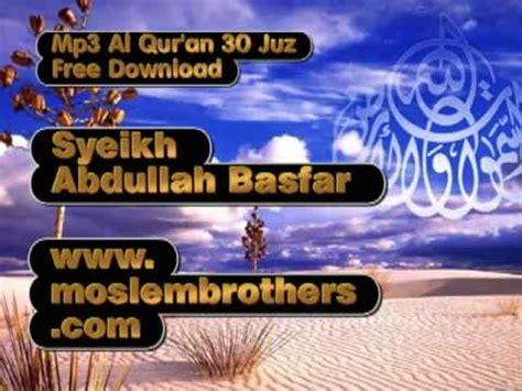 download mp3 alquran nonstop mp3 quran 30 juz syeikh abdullah basfar youtube