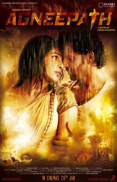film 2012 kiamat full movie dailymotion agneepath 2012 full movie watch online free