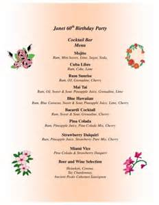 60th birthday party program template images
