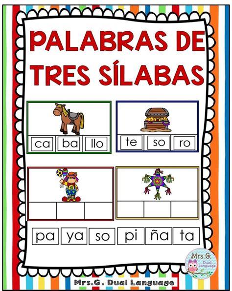 imagenes de palabras trisilabas formando palabras de tres s 237 labas espa 241 ol escuela y