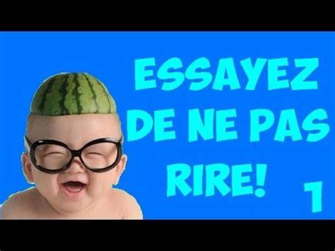 Essayer De Ne Pas Rire Tibo Inshape by Essayer De Ne Pas Rire 1 Top 10 Des Bebe Rigolo