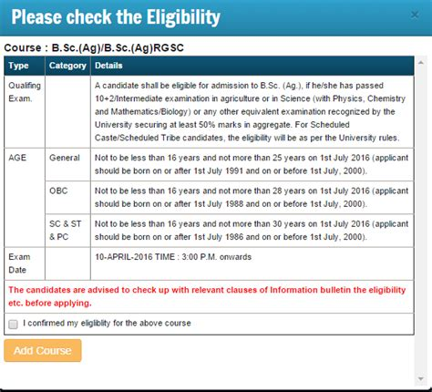 how to check the status of your section 8 application bhu uet application form 2016 for bhu admission apply online