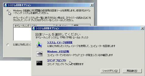 diskpart format ntfs 64k チャム レオ s blog チャム レオ的 記録 the internet community