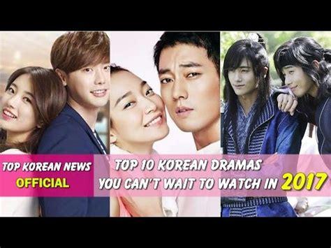 kim soo hyun real movie download kim soo hyun quot real quot trailer 2017 korean action movie