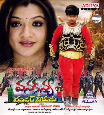 Wallpaper Chary Ungu 105 beatiful wallpaper vanakanya veerudu 2011 mp3 telugu song