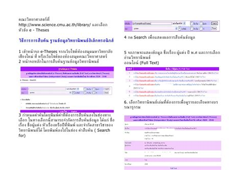 cmu thesis 3 how to search cmu e thesis