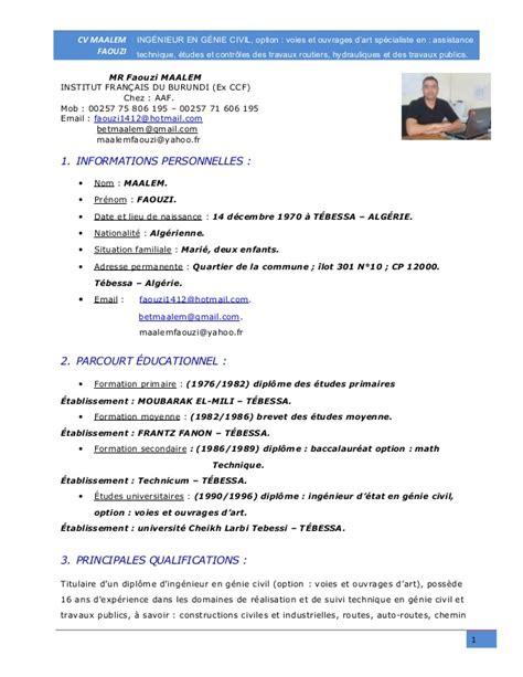 Lettre De Présentation Ingénieur Civil Modele Cv Genie Civil Cv Anonyme