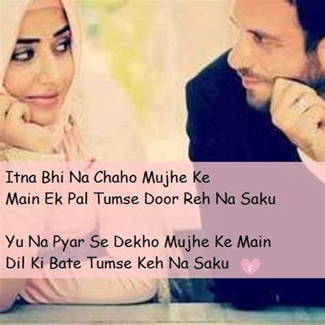 images of love couple with quotes in english shayari meri shayari pinterest d
