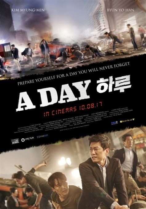 in s day k a day to remember or dread south korean