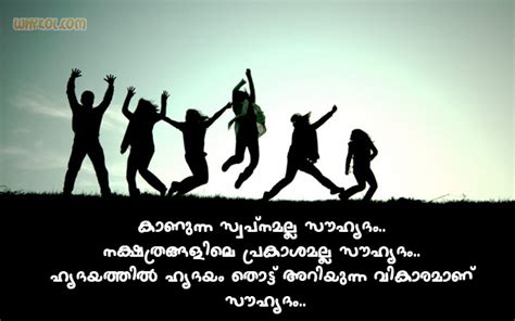 malayalam boy and girl friendship quotes search results for friendship images with malayalam