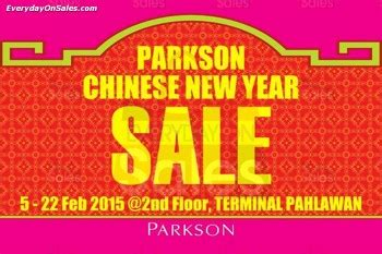 new year warehouse sale 2016 new year warehouse sale 2015 28 images voir new year