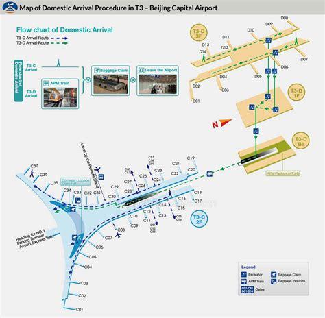 international airport map beijing capital airport maps terminal 1 2 3 arrival