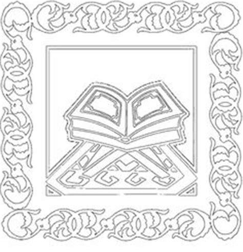 the treasure box prayer mat how to draw kaaba search islam