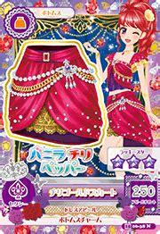 Aikatsu Season 2 Versi 1 Variety Tile Boots data carddass aikatsu 2015 series part 6 aikatsu wiki fandom powered by wikia