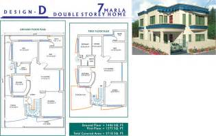 Home Design In 10 Marla by House Plan 7 Marla Friv5games Me