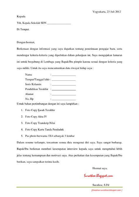 kumpulan contoh contoh surat lamaran pekerjaan