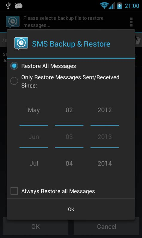 backup and restore android android backup sms to drive