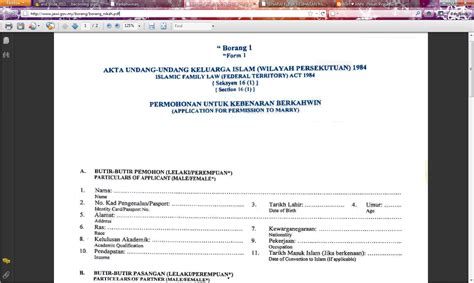 lhdn borang e 2015 download lhdn borang be 2015 download hairstylegalleriescom lhdn