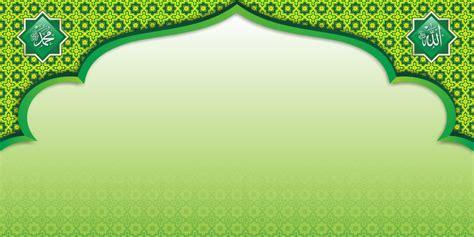 desain banner islami   aabmedia