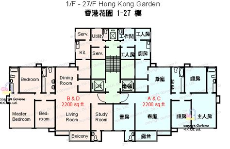 Modern Mansion Floor Plan gohome com hk