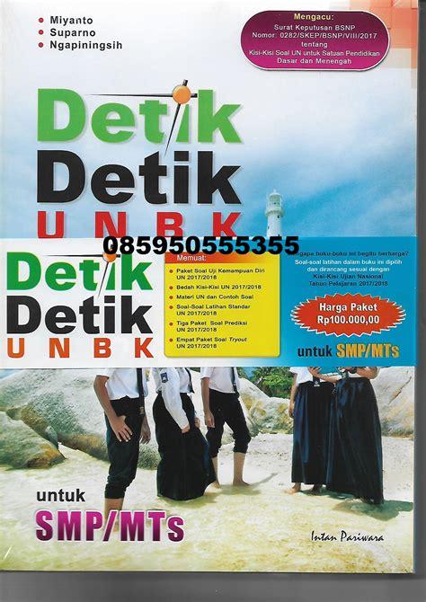 Buku Un Ekspress Smp 2018 Harga Paket Murah Erlangga detik un smp mts 2017 2018 intan pariwara kulak buku kulak buku