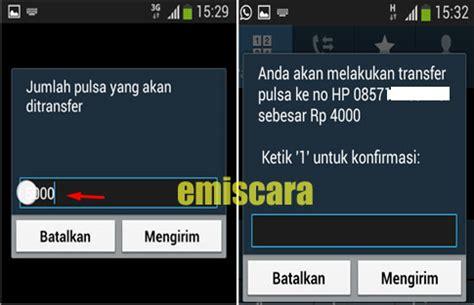 Pulsa Indosat 5000 begini cara transfer pulsa indosat im3 dan mentari