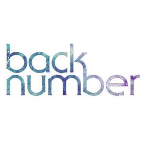 back number who back number 歌詞画像 back number fan twitter