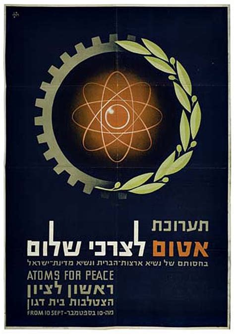 Atom For Peace Essay by Atoms For Peace The Palestine Poster Project Archives