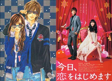 casi una novela spanish b01iit991a 10 live action basados en shoujo manga parte 1 anime en espa 241 ol