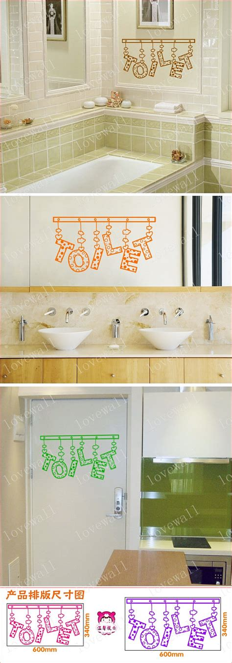 english term for bathroom fun toilet mark word english words washroom decals vinyl wall decal sticker glass