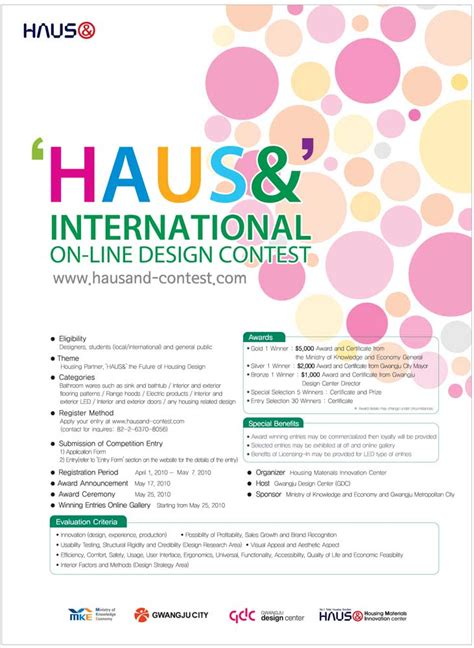 HAUS& International Online Design Contest, Competition e