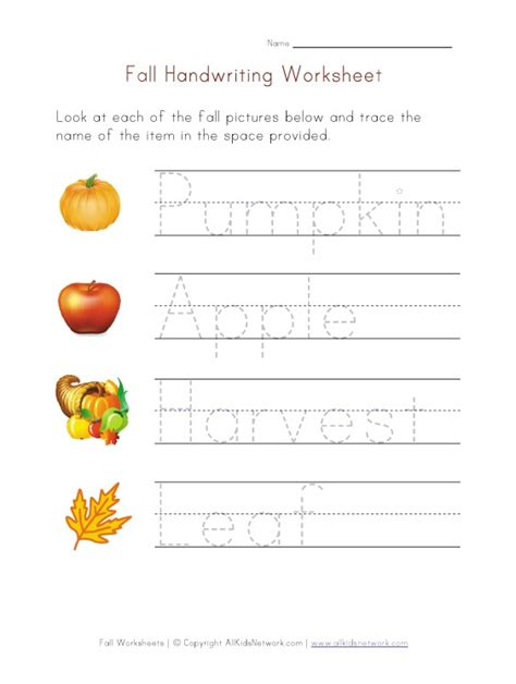Free Fall Math Worksheets by Handwriting Worksheets Kindergarten
