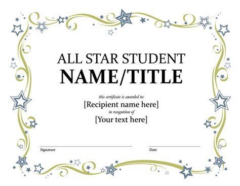 free educational certificate templates all student certificate templates office