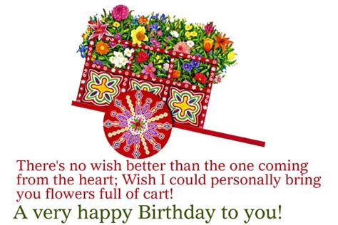 Happy Birthday Wishes To The One You Birthday Pictures Messages Cute Happy Birthday Sms