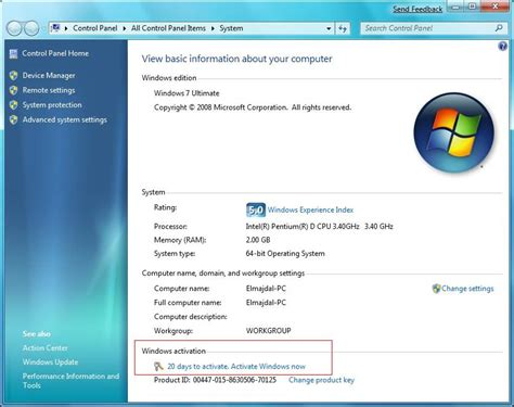 reset xp 30 days activation extending windows 7 activation period from 30 to 120 days