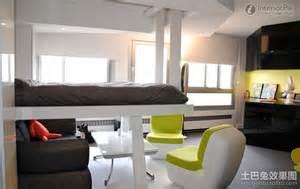 45 Cool Small Balcony Design Ideas Digsdigs » Home Design 2017