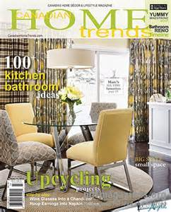 home trends magazine canadian home trends magazine subscription subscribe or renew