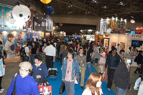 International Mba Fair by Tokyo International Anime Fair