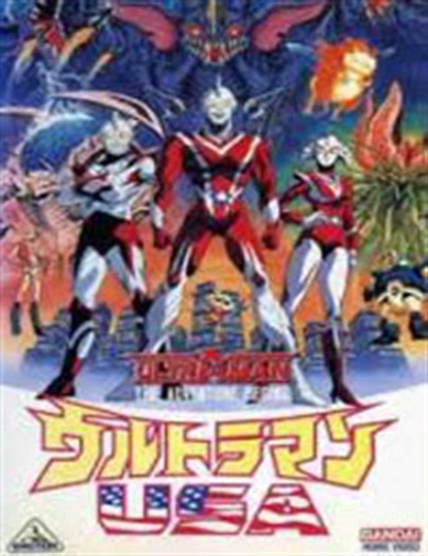 film ultraman online watch ultraman the adventure begins online free kisscartoon
