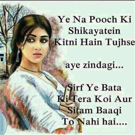 fb yaari status best new punjabi ghaint status and att punjabi status for